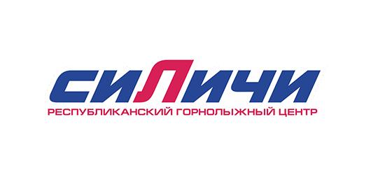 РУП «Республиканский горнолыжный центр «Силичи». Минская область, Логойский район