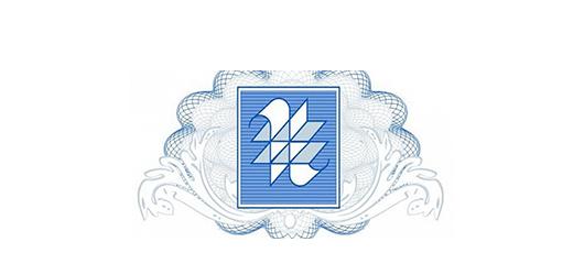 Производственное унитарное предприятие «Бумажная фабрика» Департамента государственных знаков Министерства финансов Республики Беларусь. Город Борисов