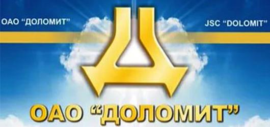 ОАО «Доломит». Город Руба